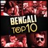 Bengali Top 10