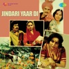 Jindari Yaar Di Original Motion Picture Soundtrack EP