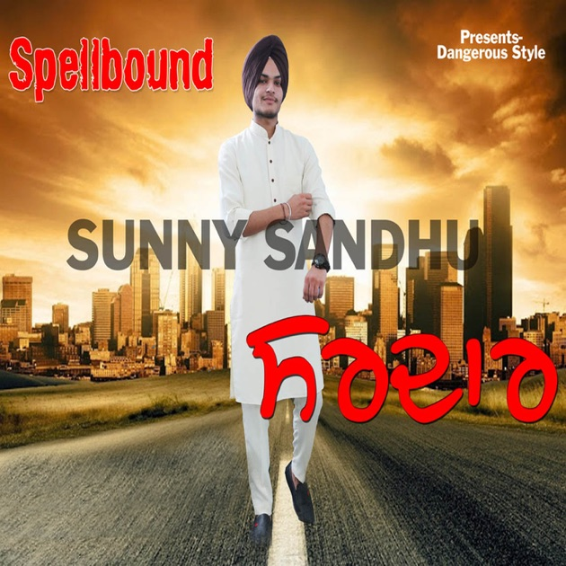 nira ishq guri mp3 song download by sunny sandhu