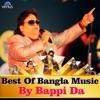 Best of Bangla Music By Bappi Da