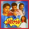 Sathi Leelavathi (Original Motion Picture Soundtrack) - Single