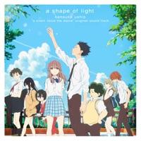 Kensuke Ushio - 映画 聲の形 オリジナル・サウンドトラック a shape of light【形態A】