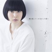 3355411 - Yasuha Kominami
