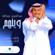 Wenhom - Abdul Majeed Abdullah