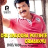 Oru Sindoora Pottinte Ormakkyu Original Motion Picture Soundtrack Single