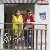 Nenu Sailaja Original Motion PIcture Soundtrack EP