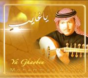Ya Ghayben - Mohammad Abdu - Mohammad Abdu