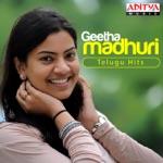 Gadhithalupula (Album Mirapakay) thumbnail