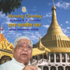 10 Day Morning Chanting - Vipassana Meditation - S. N. Goenka