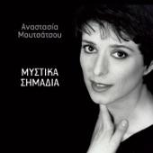 Anastasia Moutsatsou - Ola Ta Dyskola