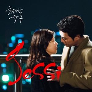 Jessi - 각인