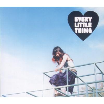 Fundamental Love - Single - Every little Thing