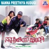 Nanna Preethiya Hudugi (Original Motion Picture Soundtrack) - EP