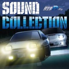 新劇場版 頭文字[イニシャル]D Legend3 -夢現- Sound Collection