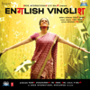 Sunidhi Chauhan, Swanand Kirkire, Neelambari Kirkire & Natalie Di Luccio - Navrai Maajhi artwork
