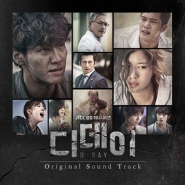 JTBC DRAMA 'D-DAY' (Original Television Soundtrack) by Various Artists