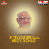 Lalitha Navarathna Malai - Musical Discourse
