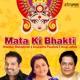 Mata Ki Bhakti