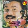 Kalyaanappittennu Original Motion Picture Soundtrack EP