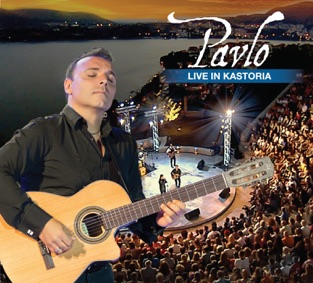 Live in Kastoria – Pavlo [iTunes Plus AAC M4A] [Mp3 320kbps] Download Free