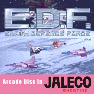 E.D.F. Earth Defense Force (Ac) – Clarice Disc