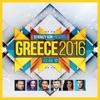 Greece 2016, Vol. 17 (Mixed By DJ Krazy Kon)