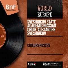 Chœurs russes (Mono Version) - EP