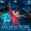 Kaalam Na Preyasi From 24 Single