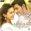 Kathakali Telugu Original Motion Picture Soundtrack EP