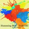 Humming Bird (feat. 猫村いろは) - Single