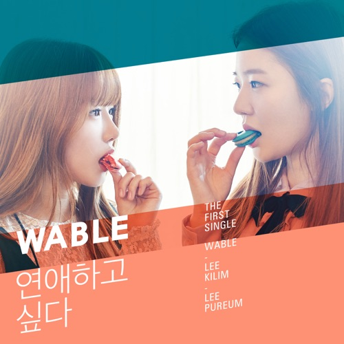 WABLE – I Want To Fall In Love – Single (ITUNES PLUS AAC M4A)