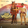 Sardaar Gabbar Singh (Original Motion Picture Soundtrack)