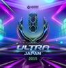 ULTRA MUSIC FESTIVAL JAPAN 2015 –Worldwide Compilation Album ジャケット写真