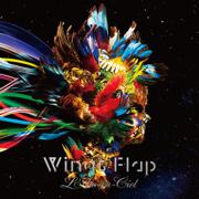 Wings Flap - EP - L'Arc〜en〜Ciel - L'Arc〜en〜Ciel