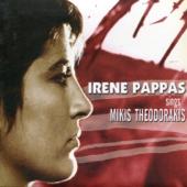 I Irini Pappa Tragouda Miki Theodoraki