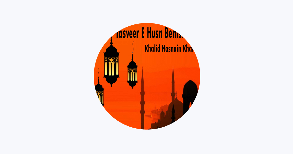 ‎Khalid Hasnain Khalid on Apple Music
