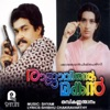 Raajavinte Makan Original Motion Picture Soundtrack EP