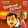 Poovellam Unn Vaasam (Original Motion Picture Soundtrack) - Vidhyasagar