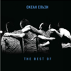 The Best Of - Okean Elzy