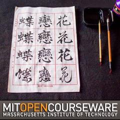 How We Teach: Chinese I (Streamlined)
