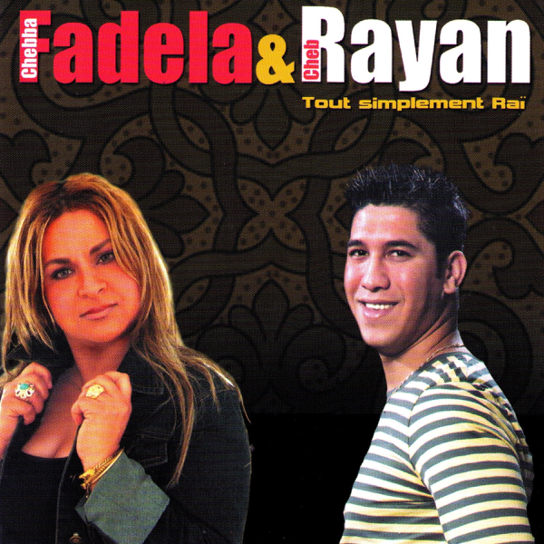 cheb rayan 2008