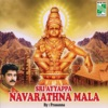 Sri Ayyappa Navarathna Mala