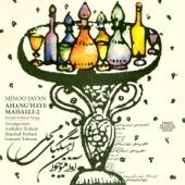Day Balal (feat. Esmaeil Tehrani) artwork