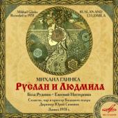 Руслан и Людмила, действие II: No. 9 Сцена с Головой