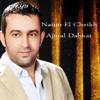Ajmal Dabkat - Naiim El Cheikh