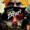 Patta Patta Singhan Da Vairi (Original Motion Picture Soundtrack) - EP