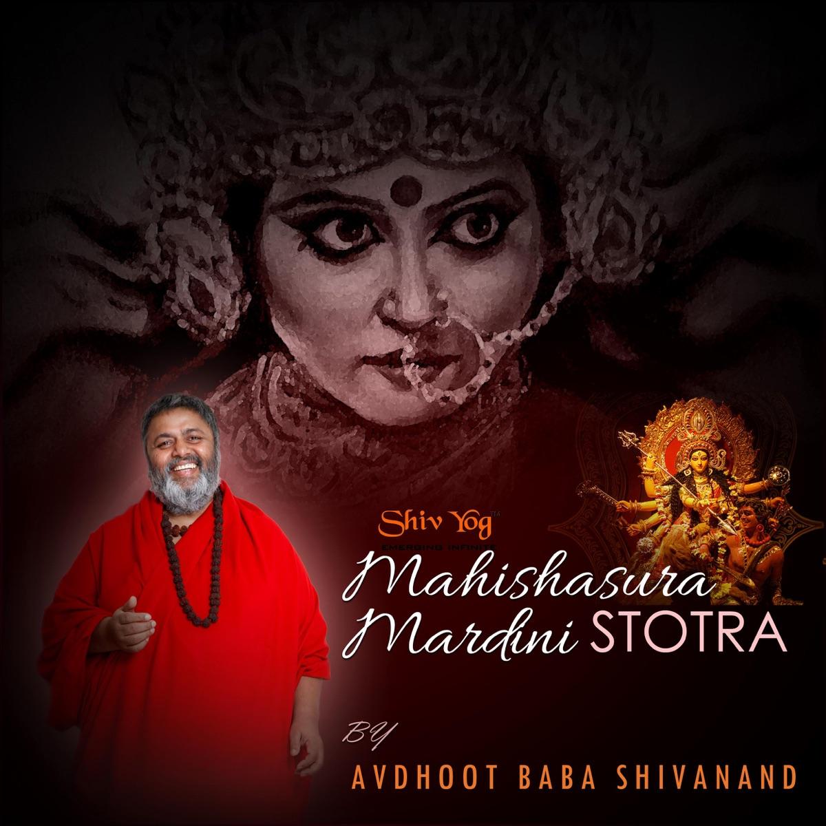 ShivYog Chants Mahishasura Mardini Stotra Album Cover by