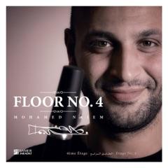 Floor No. 4