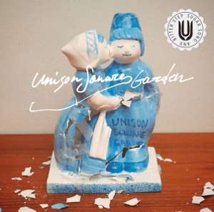 UNISON SQUARE GARDEN - Sugar Song and Bitter Step