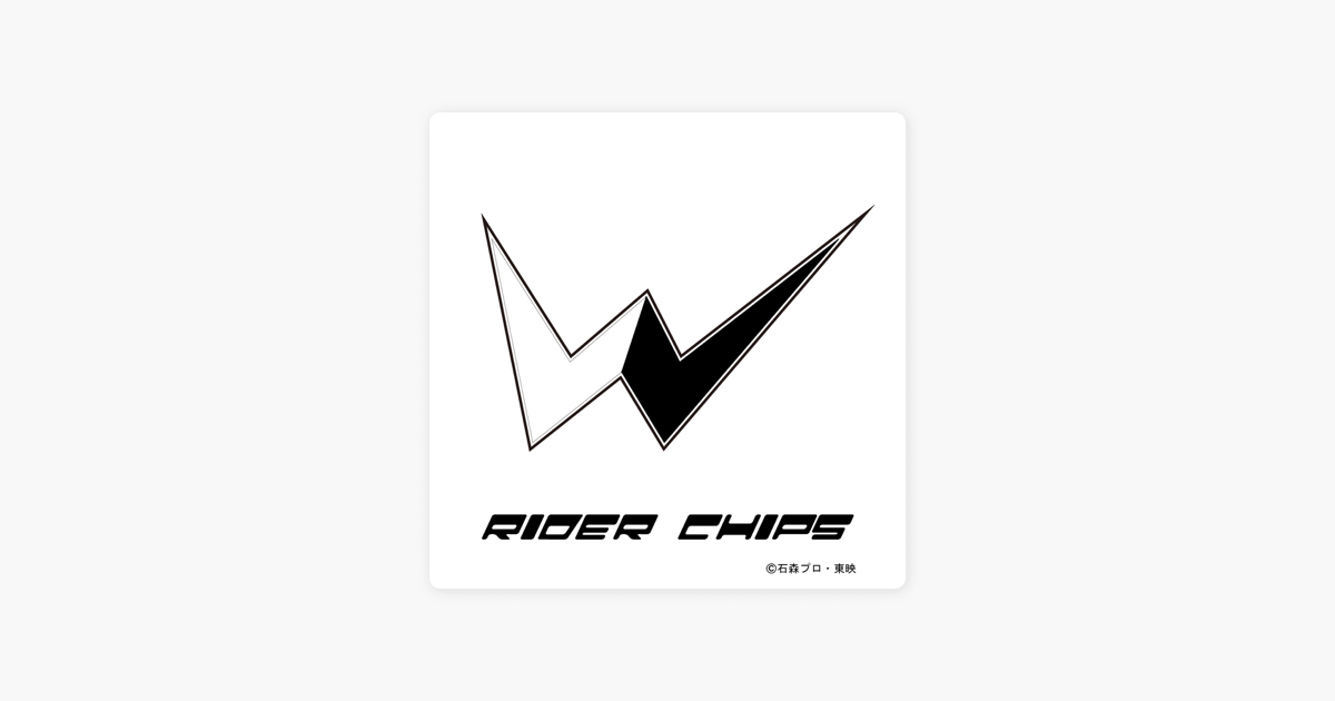 W-B-X - W-Boiled Extreme (Rider Chips Ver ) - Single by RIDER CHIPS on  iTunes